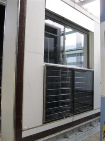 SunRise - Modular BI Solar Thermal System